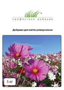 Удобрение для цветов универсальное