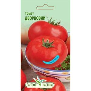 Томат Дворцовый (эконом пакет)