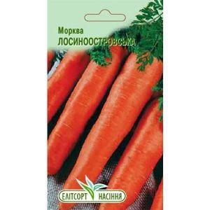 Морковь Лосиноостровская, 20 гр
