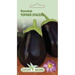 Баклажан Черный Красавец 20 гр