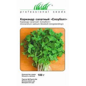 Кориандр салатный Слоуболт 100 гр
