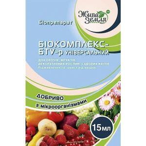 Биокомплекс-БТУ® с микроорганизмами универсальный 15 мл