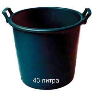 Горшок для растений Mastelli 43 литра