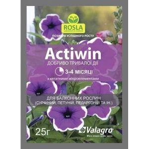 Удобрение Активин для балконных растений