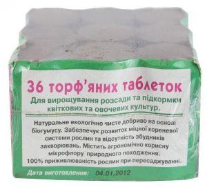 Комплект торфяных таблеток Добробут 36шт