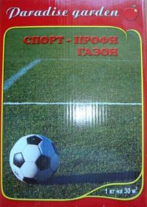 Спорт-Профи газон 300г