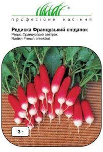 Редис Французский Завтрак 3 гр