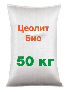 Цеолит Био, 50 кг