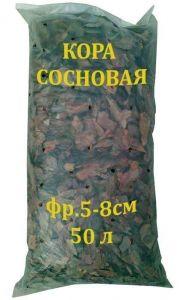 Кора сосновая фракция 5-8 см