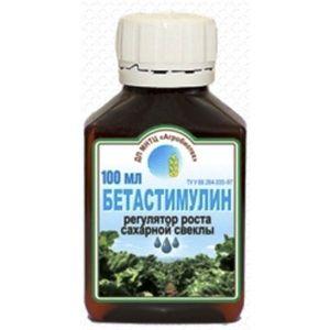Бетастимулин