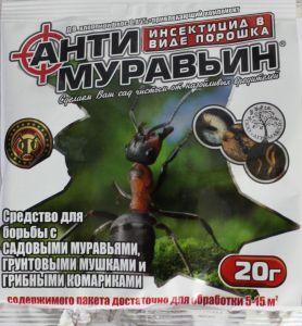 Антимуравьин, 20 г