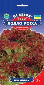 Салат Лолло росса розовый 1 г