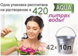 Удобрение Зеленый Гай AQUA гортензия 300 г