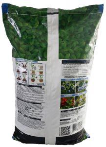 Торфяной субстрат для голубики, черники, клюквы, хвойных растений Peatfield 20 л