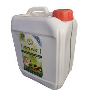 Опти Рост органическое минеральное удобрение 5 л