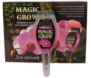 Удобрение в капсулах Magic Grow Для Орхидей