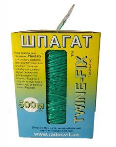 Шпагат полипропиленовый 500 м Twine-Fix