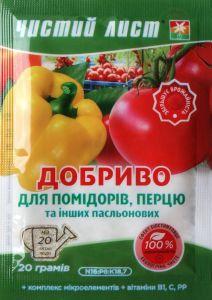 Удобрение Чистый Лист для для помидоров и перца, 20 г