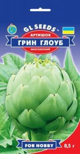 Артишок Грин Глоуб зеленый 0,5 г