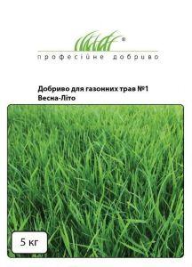 Удобрение для газонных трав №1 Весна-Лето