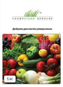 Удобрение для овощей универсальное