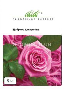 Удобрение для роз (ведро 5 кг)