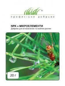 Удобрение для хвойных NPK+микроэлементы 20 г