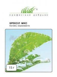Брексил Микс коктейль микроэлементов