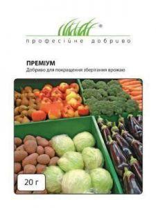 Удобрение Премиум для улучшения сохранения урожая