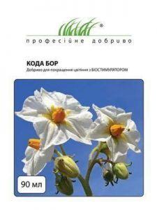 Удобрение для улучшения цветения Кода Бор
