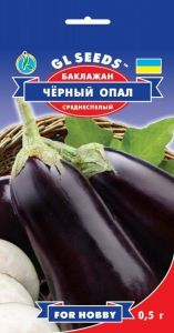 Баклажан Черный Опал 0,5 г