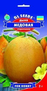 Дыня Медовая 2 г