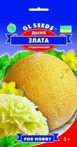 Дыня Злата 3 г