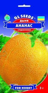 Дыня Ананас 3 г