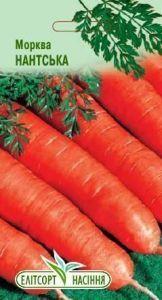 Морковь Нантская, 20 г