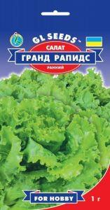 Салат Гранд Рапидс 1 г