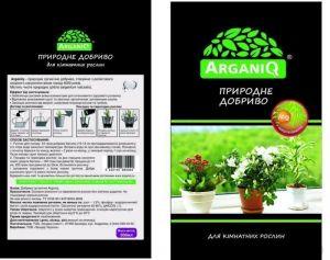 Удобрение ArganiQ для комнатных растений