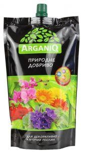 Удобрение ArganiQ для декоративно-цветущих