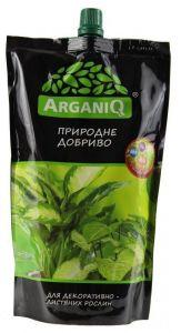 Удобрение ArganiQ для декоративно-лиственных растений 500 мл