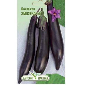 Баклажан Змеевидный 0,5 гр