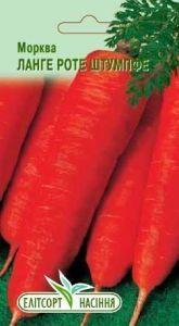 Морковь Ланге Роте Штумпфе, 2 гр