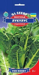 Мангольд Лукулус зеленый 3 г