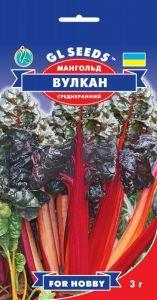 Мангольд Вулкан красный 3 г