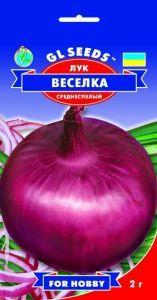 Лук Веселка 2 г