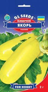 Кабачок цуккини Якорь 2 г