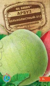 Арбуз Цельнолистный-215, 3 г