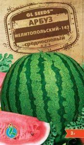 Арбуз Мелитопольский-142, 3 г