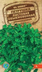 Петрушка листовая Обыкновенная 4 г