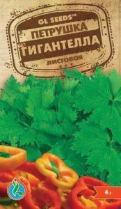 Петрушка листовая Гигантелла 4 г