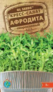 Кресс-салат Афродита 2 г